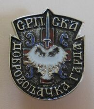 Serbia - Srbija - Chetnik - Arkan - Srpska Dobrovoljacka Garda - Cockade