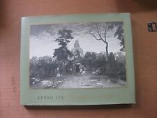 PASSAGE TO ANGKOR by Kenro Izu - 2005 photography art 1st HCDJ