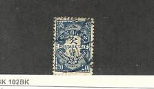 China, Postage Stamp, #J57 Used, 1915