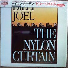 "1982 ""NM Wax"" Billy Joel The Nylon Curtain 25AP 2400 Japan Allentown Pressure"