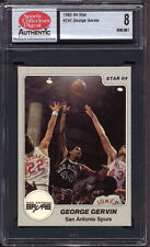 1983-84 STAR CO. #241 GEORGE GERVIN (HOFer) SAN ANTONIO SPURS SCD 8 NM/MT
