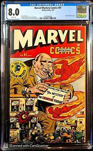 Marvel Mystery #81 8.0 WHITE PGS 3RD HIGHEST GRADED! Human Torch Captain America