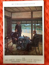 Japan postcard , no writing front or back ...early colour, number 41?