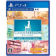 Summer Lesson Hikari Allison Chisato  SONY PS4 PLAYSTATION 4 JAPANESE VERSION