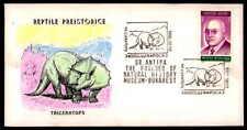 Romania dinosauri dinosaurs dinosaur dinosaure FOSSIL Triceratops di21