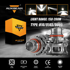 AUXBEAM 9140 9145 H10 HB3 9005 52W 6000K White LED Fog Light Bulb Bright w/ Fan
