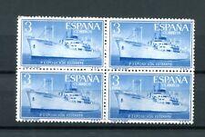 1956.ESPAÑA.EDIFIL 1191**.BLOQUE DE 4.NUEVO SIN FIJASELLOS.(MNH).CAT 28 € €