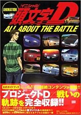 Initial D Animation All About The Battle Japan book