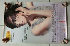 A Mei ( 張惠妹 ) ~ Truth Original poster for Sale