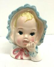 RB Head Vase Planter, Vintage, Baby Girl