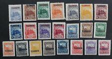 RARE 1892-3 Nicaragua lot of 22 Telegraph stamps Mint