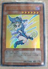 Yu-Gi-Oh card Japanese Dark Magician Girl YAP1-JP006