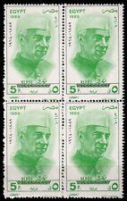 EGYPT 1989-J.L. Nehru-Block of 4-Mint Never Hinged