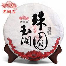 """Haiwan 2019 Sheng Puerh """"Zhu Yuan Yu Run"""" Raw Puerh 400g"""