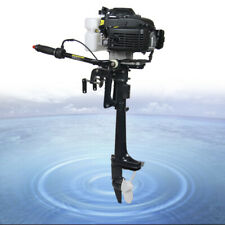 Outboard 4 Stroke 4hp Motor Fishing Boat Engine Air Cooling Short Shaft40cm 52cc