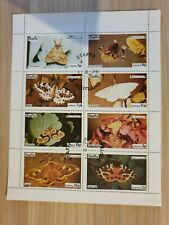 Staffa 1974 Butterfly  mini sheet CTO