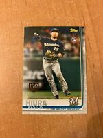 2019 Topps Update - Keston Hiura #US-52 150th Stamped Parallel Rookie SP RC