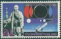 Thailand 1985 SG1210 2b National Science Day MNH