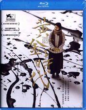 "Ann Hui On-Wah ""The Golden Era"" Tang Wei 2014 Historial Drama Region A Blu-Ray"