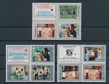 LM82362 Macedonia 1993 anniversary red cross fine lot MNH