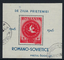 ROMANIA :1946 Romanian-Soviet Friendship Pact  min sheet SG MS1828 used