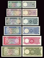 QATAR AND DUBAI CURRENCY BOARD COPY LOT A (1960)  - Reproductions