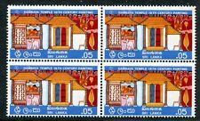 Sri Lanka  SG 618 Dambava Temple Block of Four MNH