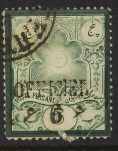 STAMPS PERSIA1885 6c ON 5c GREEN USED