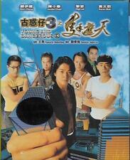 Young and Dangerous 3 Blu Ray Ekin Cheng Jordan Chan Karen Mok Remastered NEW R0