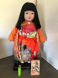 Beautiful Japanese Doll Handmade with multilayered Kimono on Stand