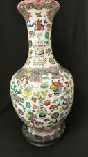 Ancien Vase Chine Chinois Porcelaine  Chinese 39 cm z1