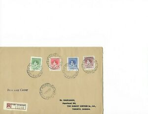 First Day Cover Port Morsby Papua : 14th May 1937 Coronation King GEORGE VI -