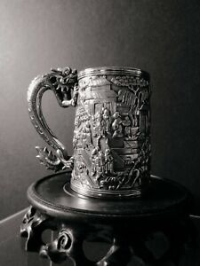Chinese export silver mug 1880's  was $5000