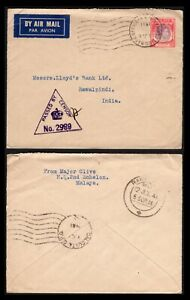 """Singapore 1941 a/m cover to India, """"INDIAN SECTION BASE OFFICE 4"""" despatch pmk."""