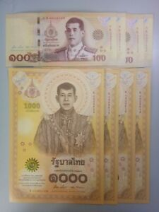 Commenrative Note Thailand ,lot of two,1000 baht,100 baht ,2020.