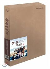 Invincible Youth Season 1, 2 (Limited Ed.) DVD + Photobook + Calendar +Free Gift