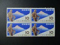 Japan #631 Mint Never Hinged (N7V3) WDWPhilatelic 3