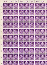 Stamp Germany Mi 818 Sc 528 Sheet 1942 WWII 3rd Reich War Era Storm Trooper MNH