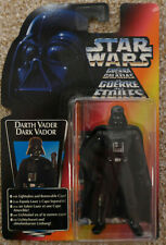 STAR WARS KENNER HASBRO TRI LOGO DARTH VADER THX LEAFLET LONG LIGHTSABRE MOC