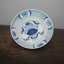 Chinese Old Marked Blue and White Lotus Pattern Porcelain Bowl