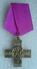 "Cross ""Archangel Michael"" Russian WW1 Civil war White Army Military"