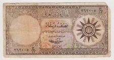Iraq Republic Banknote 1/2 Dinar 1959 P52b VG Rare Banknote As Is