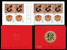 China PRC 2016-1 SB53 Lunar New Year Monkey Stamps Booklet