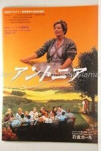 Willeke Van Ammelrooy ANTONIA'S LINE Japanese Movie Program 34pages 1997