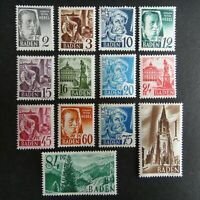 Germany 1947 1948 Stamps MNH Baden Rastatt Castle Cathedral of Freiburg Allied Z
