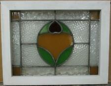 """OLD ENGLISH LEAD STAINED GLASS WINDOW Gorgeous Bordered Abstract 18.75"""" x 14.75"""""""