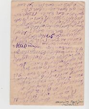 Old Yiddish Letter Odessa USSR to Miami Florida Письмо Одесса Маями США Идыш