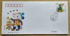 China 2008 Zodiac Lunar New Year Rat Stamp FDC 中国生肖鼠年邮票首日封