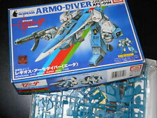 科幻模型:機甲創世紀 MOSPEADA LEGIOSS ARMO DIVER 1:72