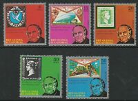 EQUATORIAL GUINEA 1979 ROWLAND HILL CENTENARY SET OF ALL 5 STAMPS MNH